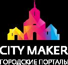 CityMaker